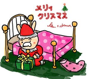 サンタさんは、いてる。